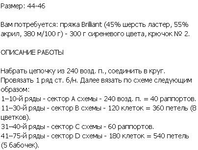 filei_ubk6 (404x307, 53Kb)