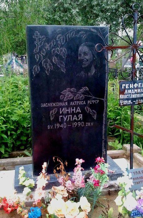Первый Толстой где похоронена актриса гулая занятия спортом утомляли