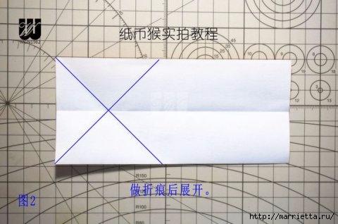 Обезьянка в технике оригами из бумаги (3) (480x318, 85Kb)