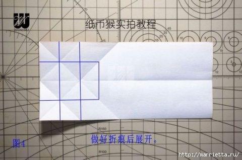 Обезьянка в технике оригами из бумаги (5) (480x318, 82Kb)