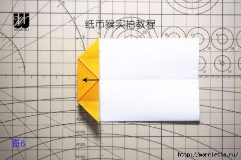 Обезьянка в технике оригами из бумаги (7) (480x318, 78Kb)