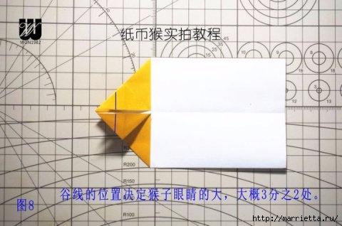 Обезьянка в технике оригами из бумаги (9) (480x318, 89Kb)