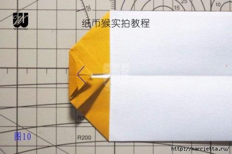 Обезьянка в технике оригами из бумаги (11) (480x318, 65Kb)