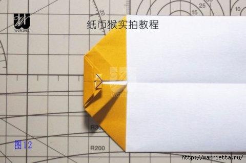 Обезьянка в технике оригами из бумаги (13) (480x318, 67Kb)