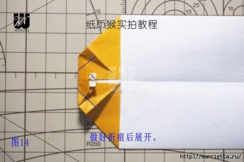 Обезьянка в технике оригами из бумаги (15) (480x318, 71Kb)