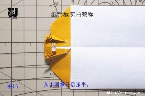 Обезьянка в технике оригами из бумаги (17) (480x318, 68Kb)