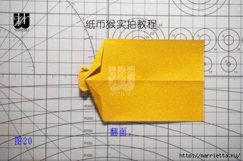 Обезьянка в технике оригами из бумаги (21) (480x318, 83Kb)