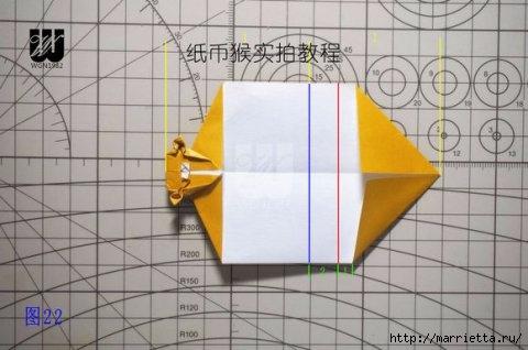 Обезьянка в технике оригами из бумаги (23) (480x318, 87Kb)