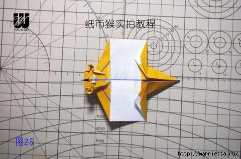 Обезьянка в технике оригами из бумаги (27) (480x318, 91Kb)