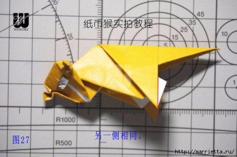 Обезьянка в технике оригами из бумаги (29) (480x318, 81Kb)