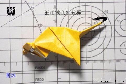 Обезьянка в технике оригами из бумаги (31) (480x318, 80Kb)