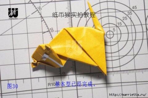 Обезьянка в технике оригами из бумаги (33) (480x318, 84Kb)