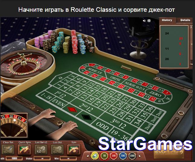 В контакте появились моя работа и казино онлайн азартные игры закон 2014