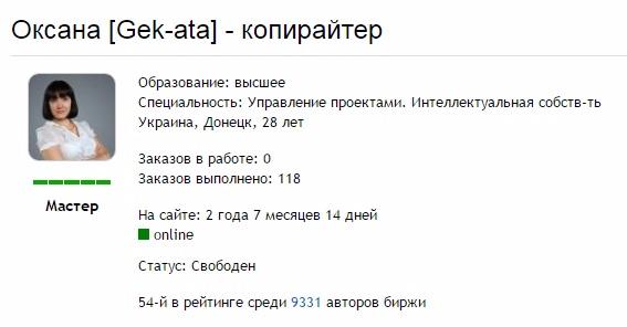 биржа (567x296, 115Kb)