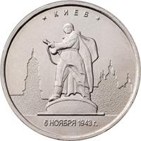 01-Киев (200x200, 78Kb)