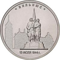 03-Вильнюс (200x200, 76Kb)