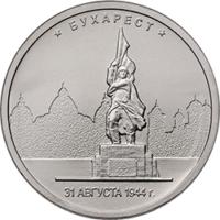 05-Бухарест (200x200, 75Kb)
