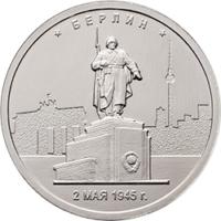 13-Берлин (200x200, 71Kb)