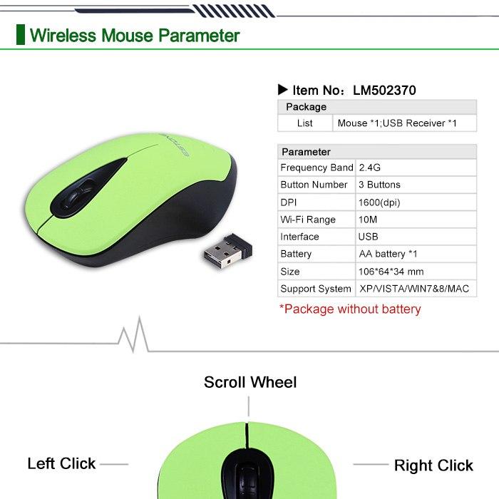 Беспроводная оптическая #мышь, 2,4 ГГц, 1600 DPI /3092328_1j (700x700, 59Kb)