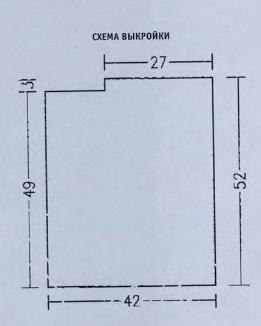 РЎРЅРёРјРѕРє (261x326, 97Kb)