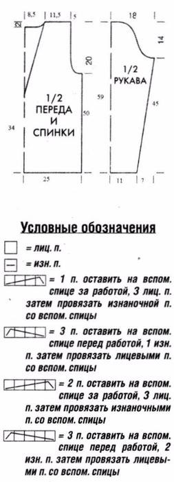 m_047-2 (253x700, 116Kb)