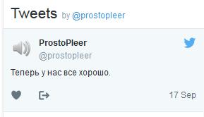 1966518_pleer (289x166, 6Kb)