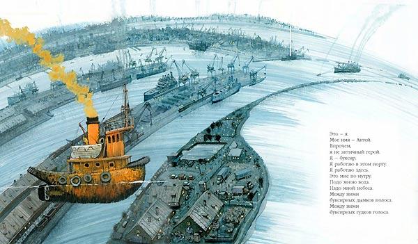 брод иллюстр (600x351, 211Kb)