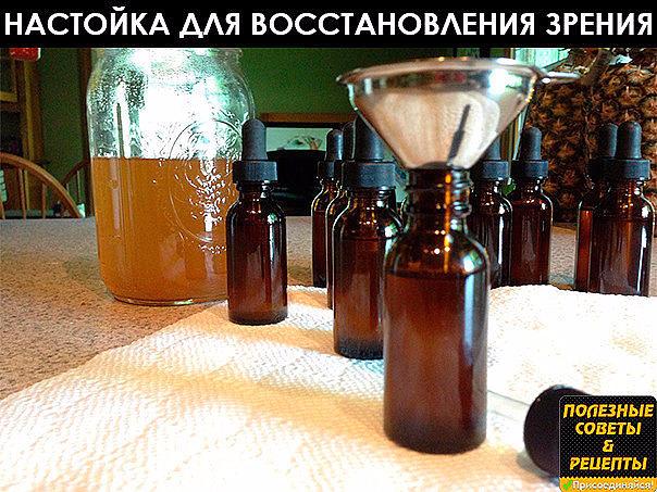 image (15) (604x453, 381Kb)