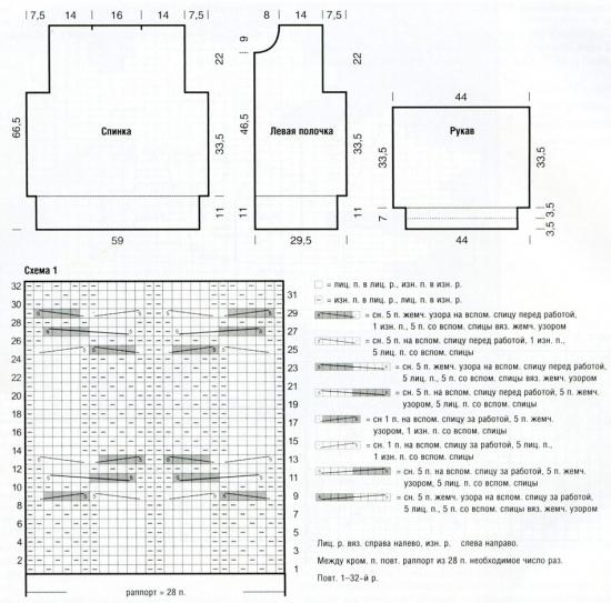 m_008-1-550x543 (550x543, 215Kb)