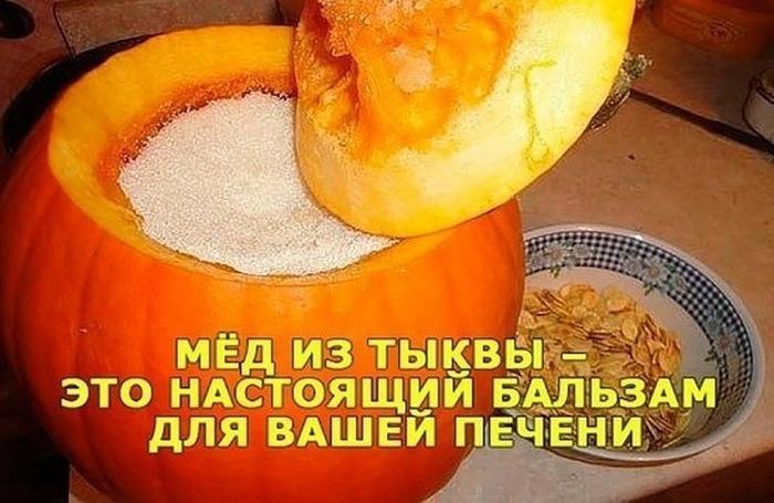 photo_1474874443 (700x455, 359Kb)