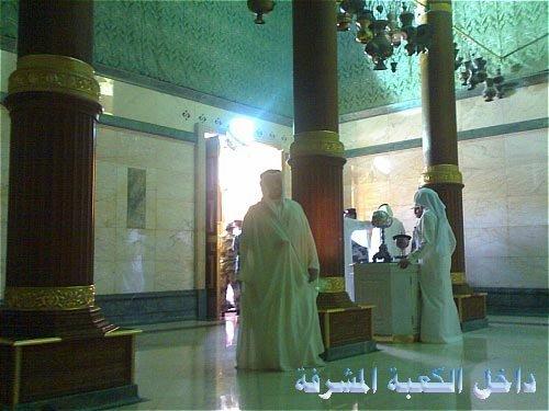 inside-the-kaaba (500x375, 43Kb)