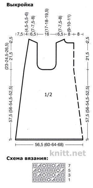 zhaket-bezrukavka-serebryanogo-cveta-shema (300x602, 66Kb)