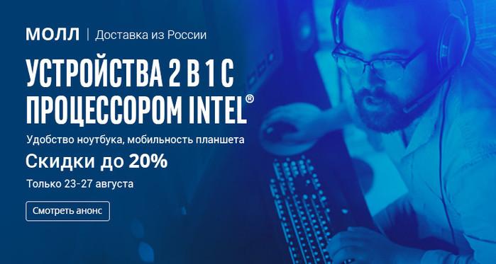 4687843_HTB1h0HnLpXXXXXPaXXXq6xXFXXXb (700x373, 77Kb)