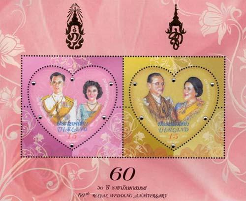thailand_diamond_stamp (500x409, 33Kb)