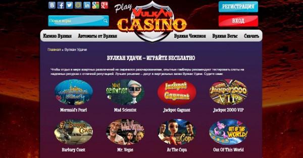 onlayn-kazino-vremya-udachi-otzivi