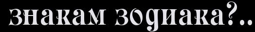 2 (524x66, 12Kb)