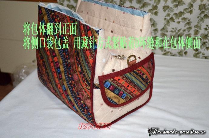 Как сшить сумку своими руками (19) (690x457, 294Kb)