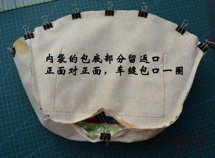 Шьем сами сумочку интересной формы (38) (690x507, 322Kb)