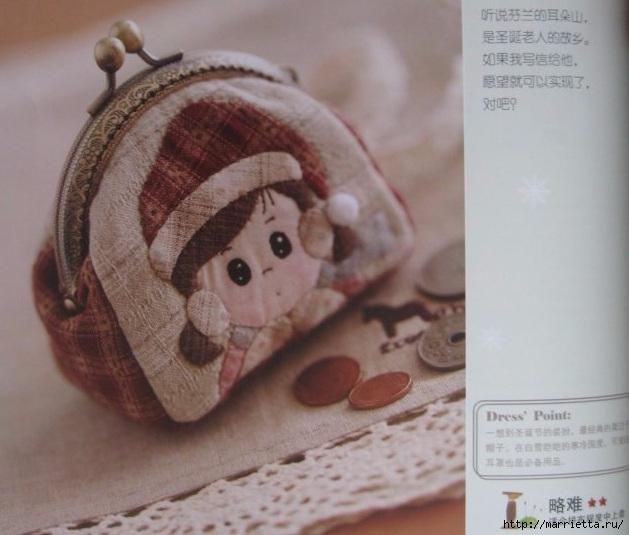 Аппликация на детских кошельках и сумочках. Шаблоны (6) (629x535, 164Kb)