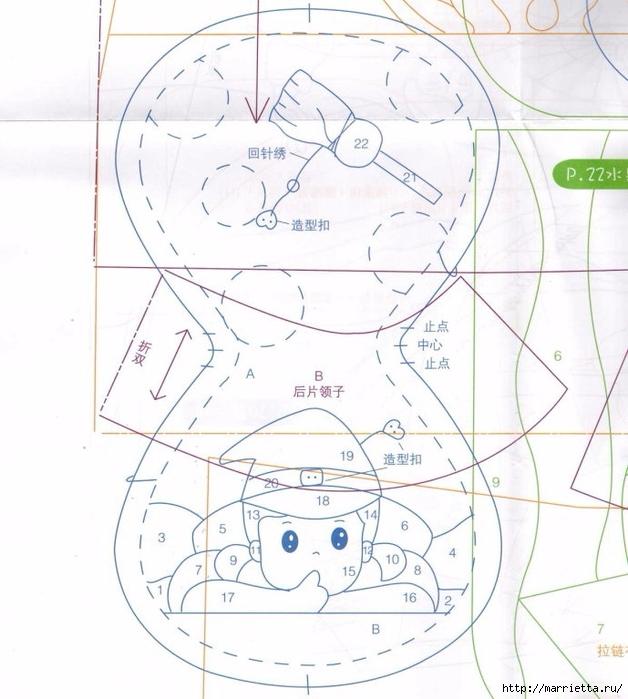 Аппликация на детских кошельках и сумочках. Шаблоны (10) (628x700, 257Kb)