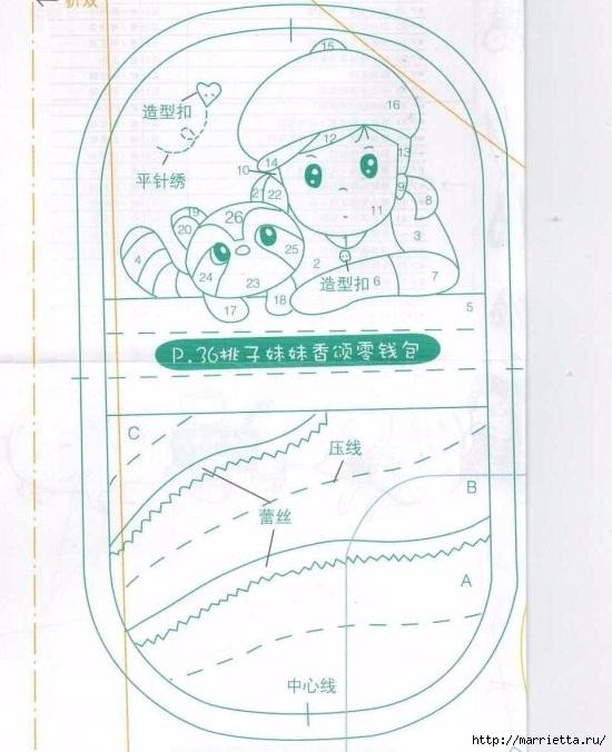 Аппликация на детских кошельках и сумочках. Шаблоны (14) (550x676, 190Kb)