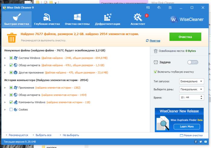 Screenshot_2 (700x492, 152Kb)