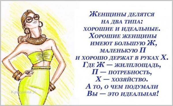 1395948568_frazochki-6 (600x367, 66Kb)