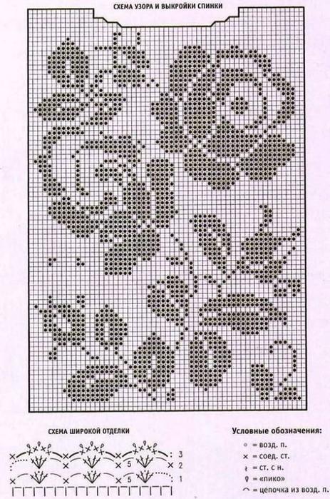 0_5b876_5b7a6a6d_XXL (463x700, 366Kb)