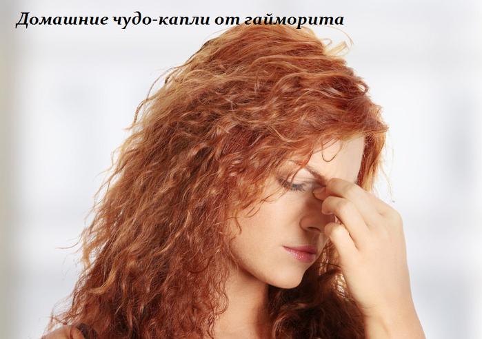 2749438_Domashnie_chydokapli_ot_gaimorita (700x492, 444Kb)