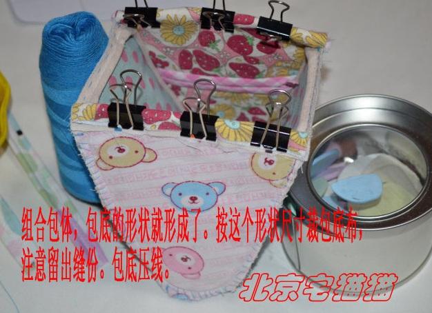 Как сшить сумку-рюкзак (10) (626x454, 304Kb)