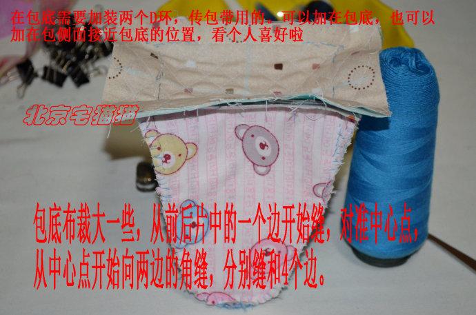 Как сшить сумку-рюкзак (12) (690x457, 298Kb)