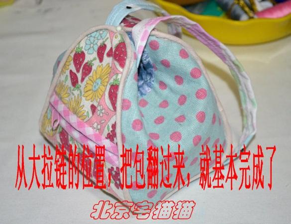 Как сшить сумку-рюкзак (16) (585x450, 283Kb)