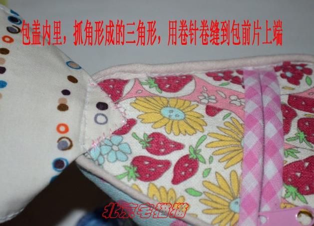 Как сшить сумку-рюкзак (22) (629x454, 285Kb)