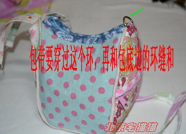 Как сшить сумку-рюкзак (24) (632x456, 245Kb)